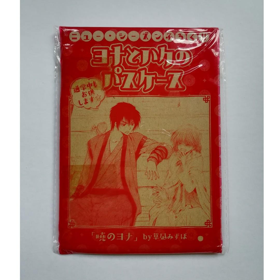 (Exclusive) Akatsuki no Yona - Yona & Son Hak - Pass Case