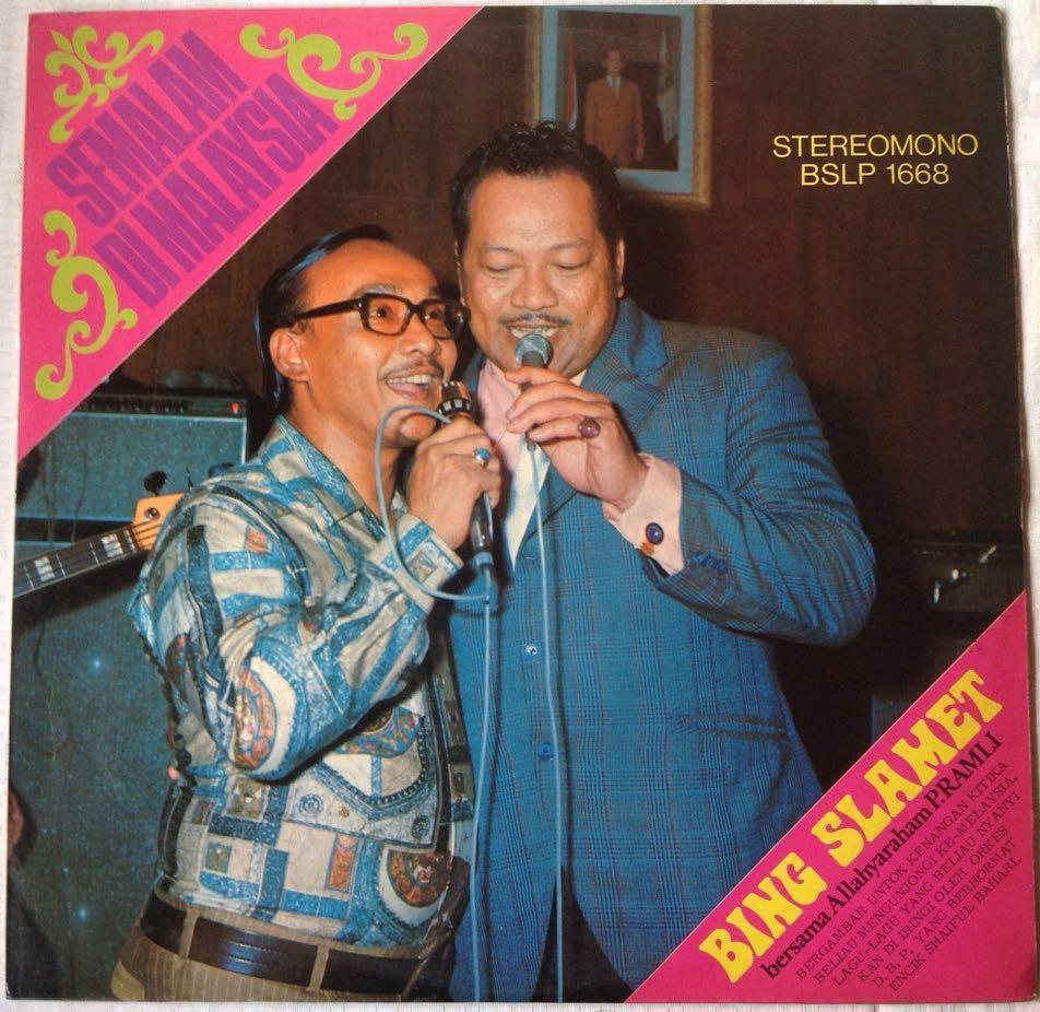 LP Bing SLAMET bersam P. Ramlee - Semalam di malaysia