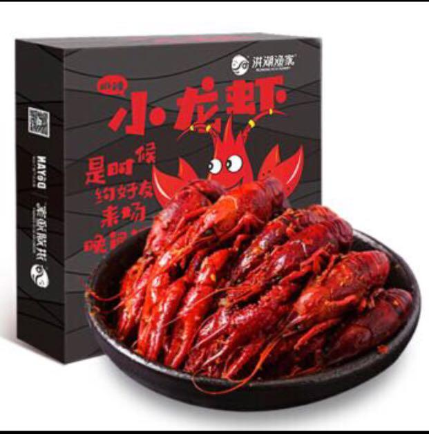 Mini lobster crayfish seafood instant microwaveable