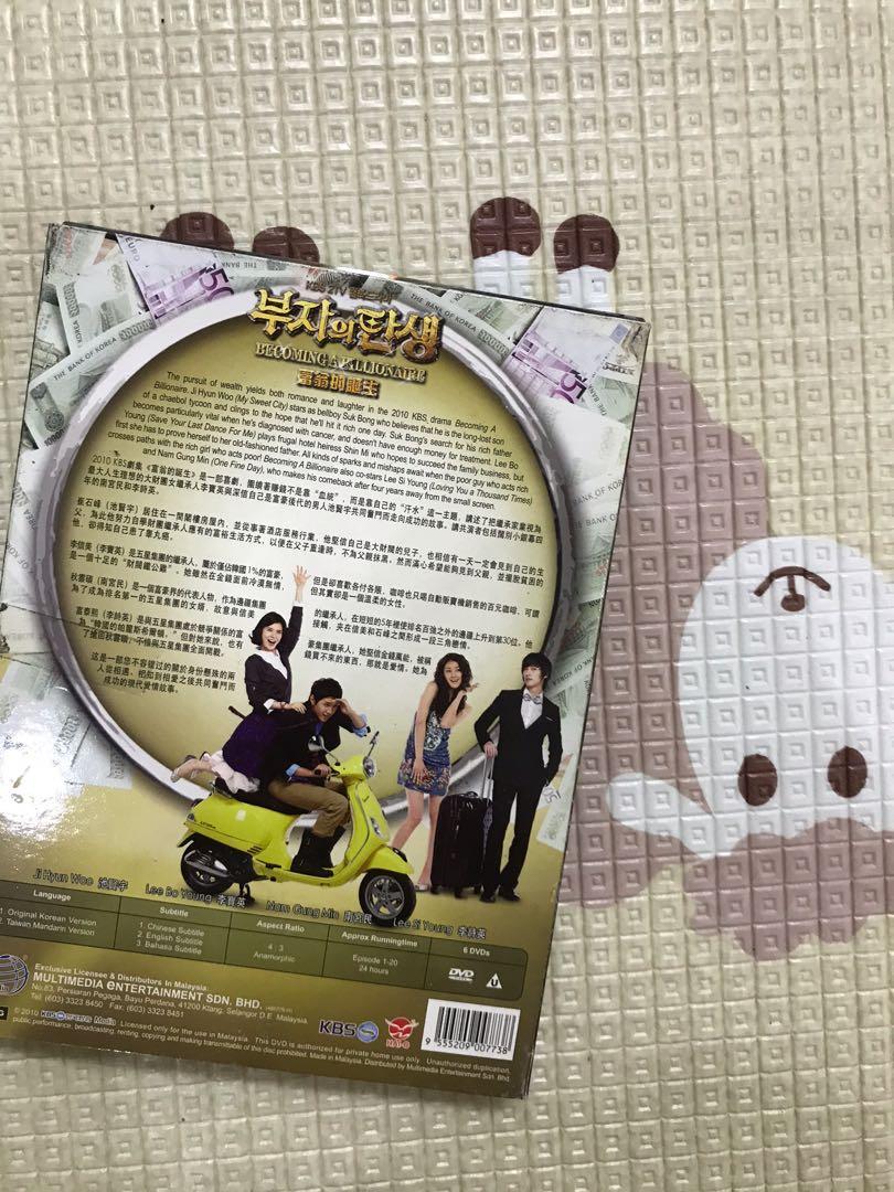 Preloved Original DVD Korean Drama Becoming a Billionaire 6 pcs DVD