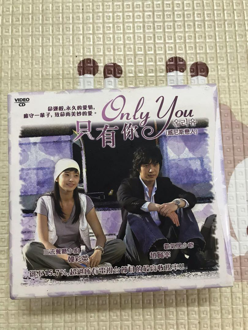 Preloved Original VCD Korean Drama Ony you 16 pcs VCD RM25 only
