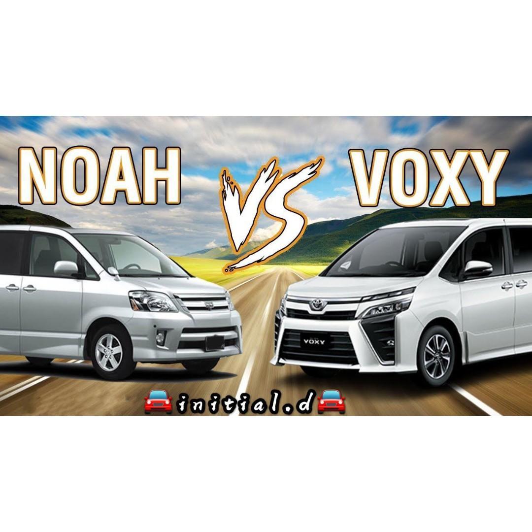 💥Premium Noah Win Voxy