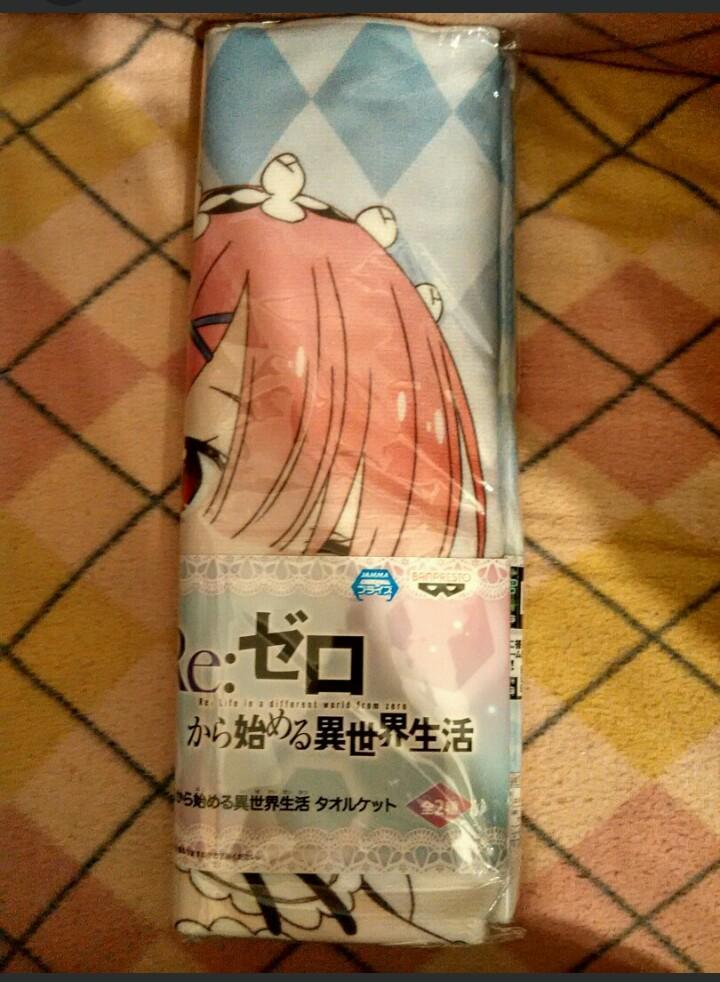 (割)雷姆拉姆Ram Rem 從零開始的異世界红髮女僕款大毛巾浴巾 big towel