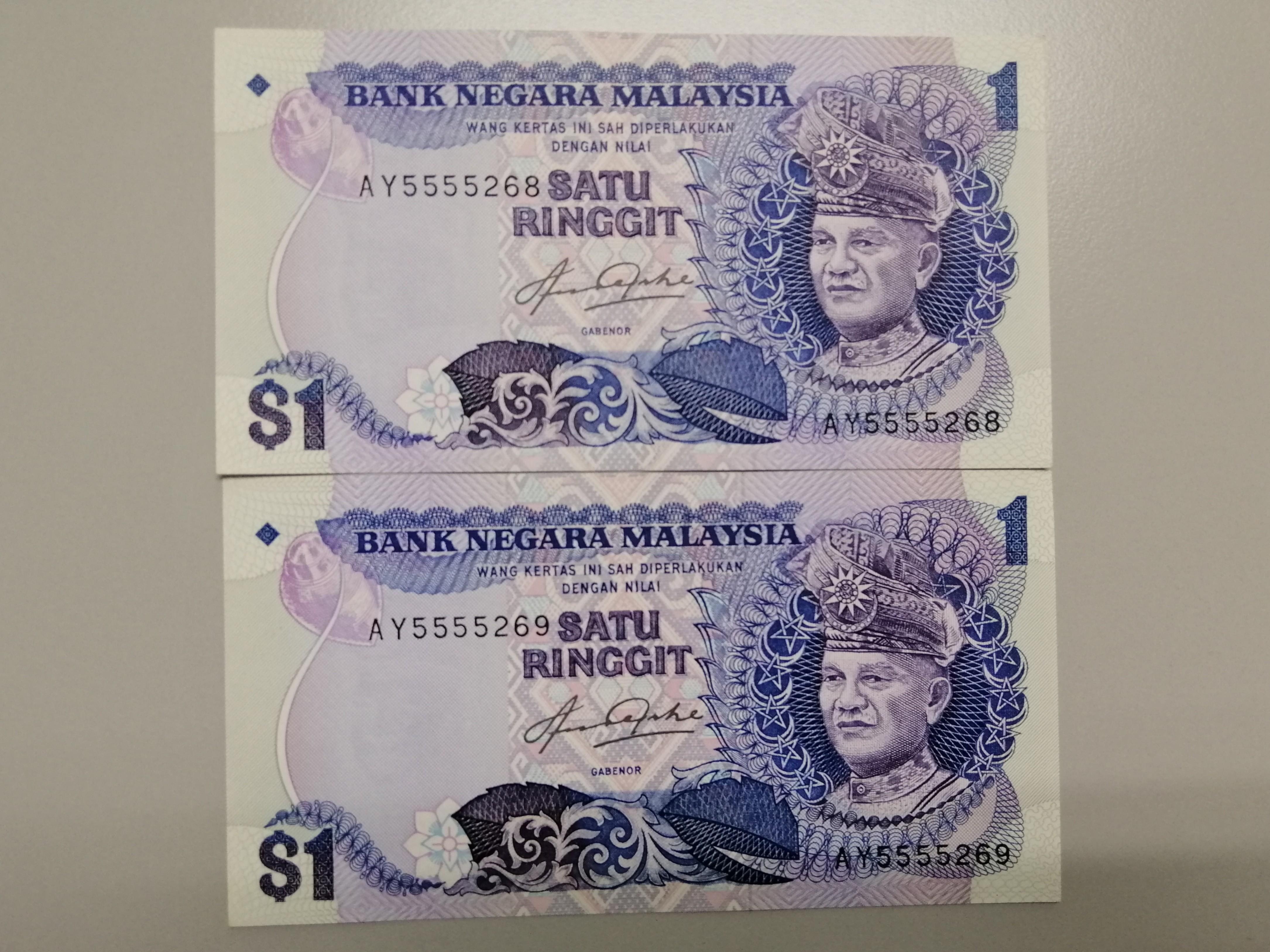RM1 5th series - Pair Running nos AY 5555268 - 69 (AU) #7