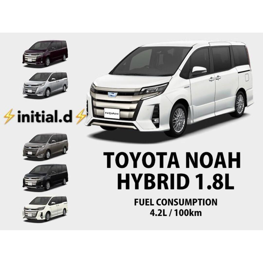 💰Start Premium High Income With New Noah + $2600 Free Petrol 💰