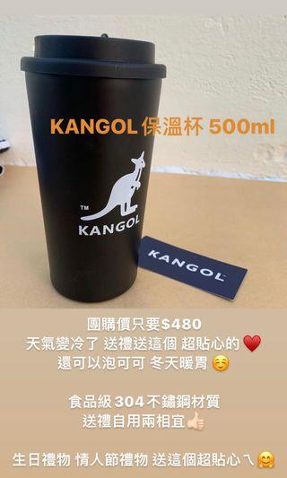 Kangol保溫杯  最後一個⚠️