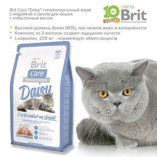 BRIT Care Daisy Control Wieght (2Kg)