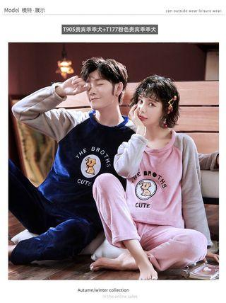 Couple sleep wear set