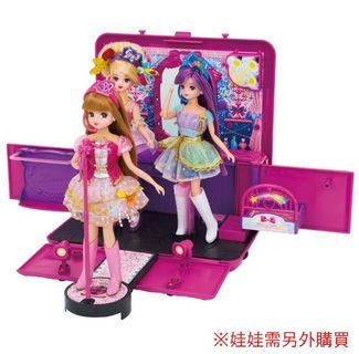 莉卡娃娃 HGS 閃亮舞台提盒 家家酒玩具 角色扮演 大盒款「近全新品」買的賺到
