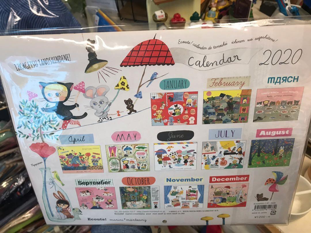 ✈️⭕️日本🇯🇵直送《現貨》2020 ECOUTE 月曆