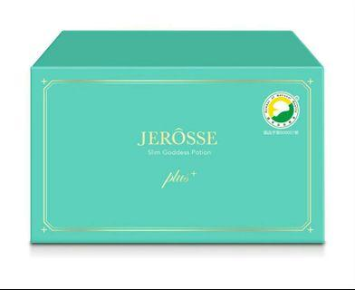【3盒均價1280】JEROSSE婕樂纖 纖纖輕鬆飲Plus  原價 $1920