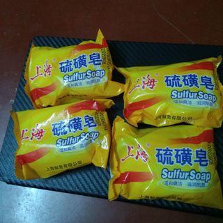 Sulfur Soap 4pcs