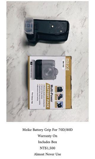 Meike Battery Grip for 70D/80D