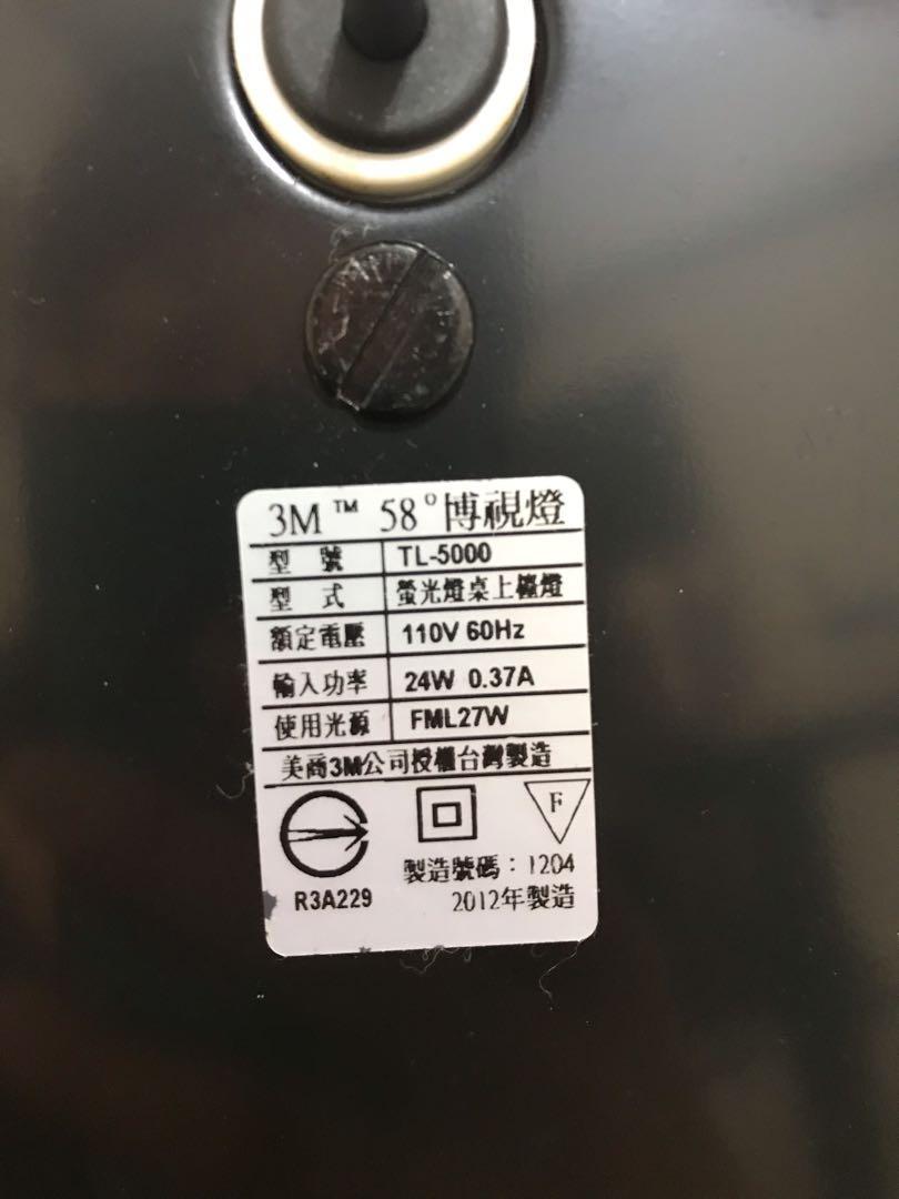 保留給womanabc53: 3M 58度TL5000博視燈