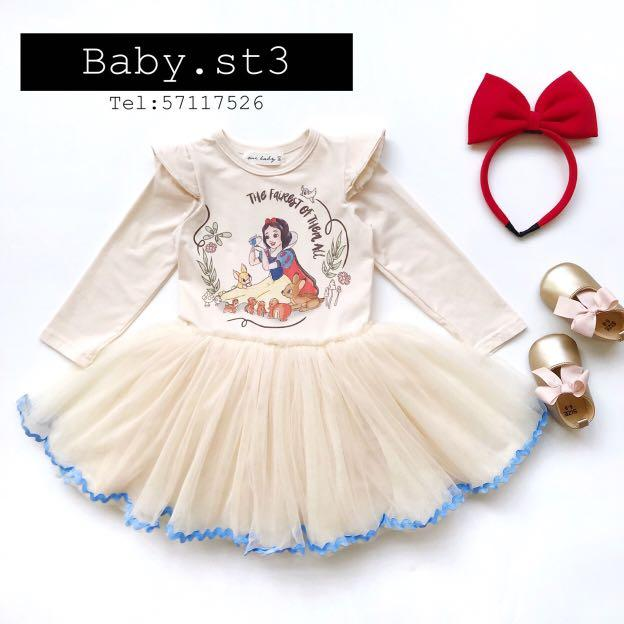 白雪公主長袖連身紗裙