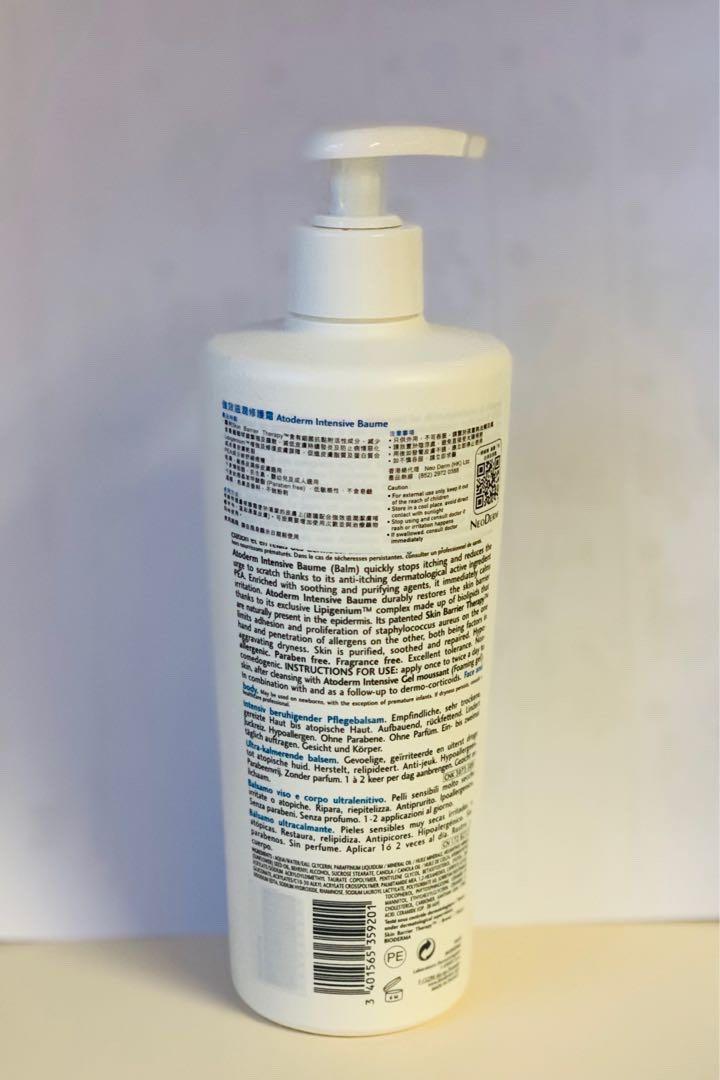 🚨濕疹、乾燥皮膚救星 Bioderma 貝德瑪 強效滋潤修護霜 ATODERM BAUME INTENSIVE BAUME ULTRA SOOTHING BALM  #MTRmk #信心保證