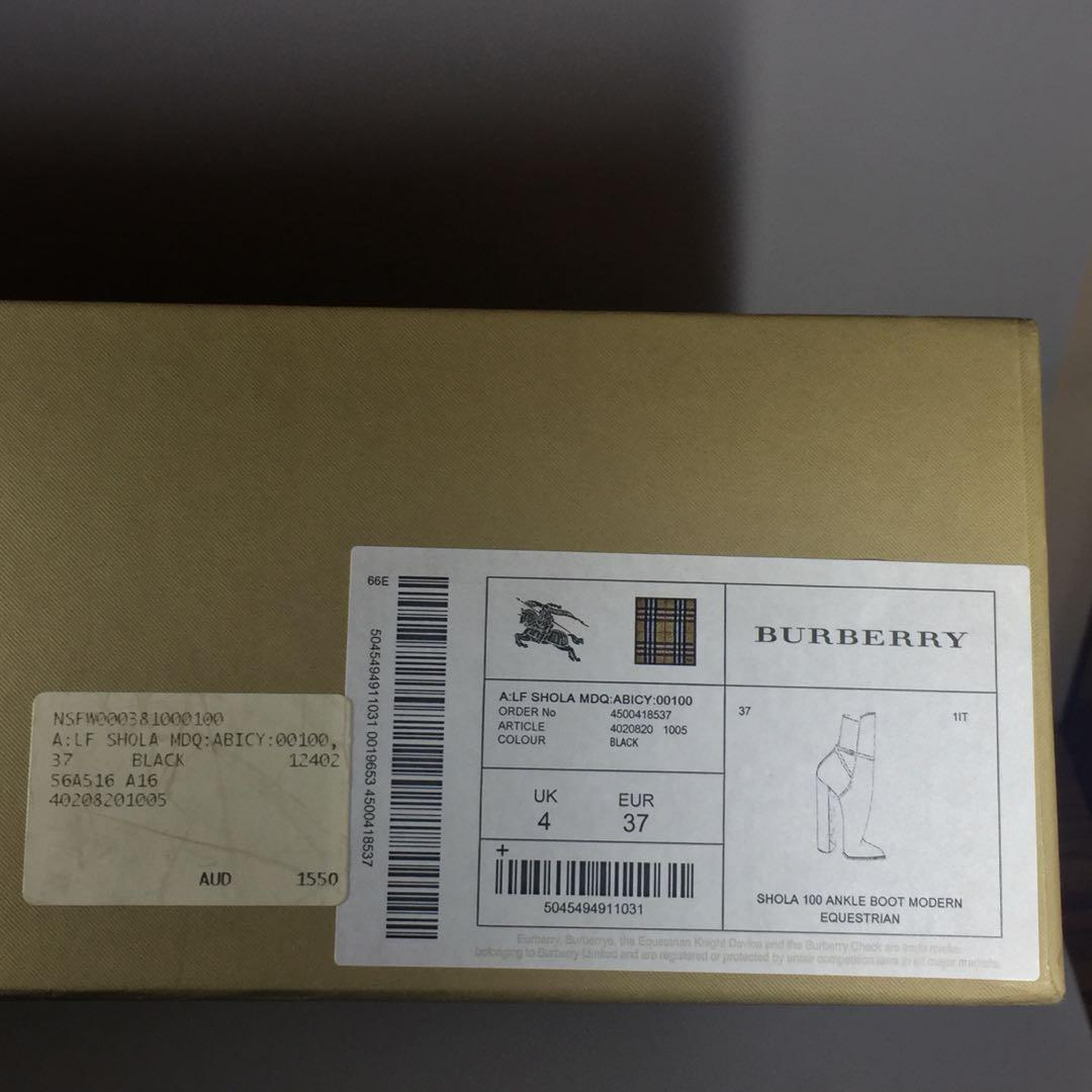 Burberry London Shola Ankle Boot Modern Equestrian