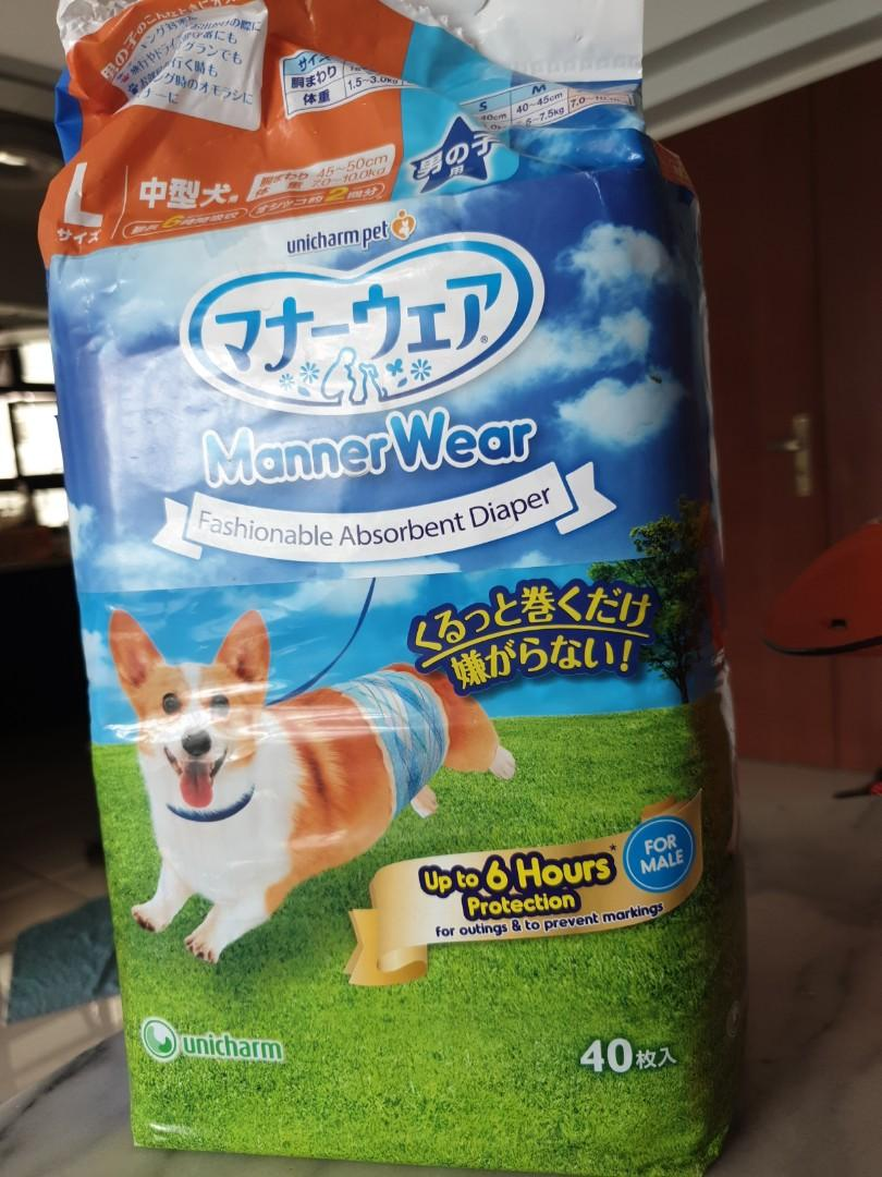 Dog Diapers for Male dog L size
