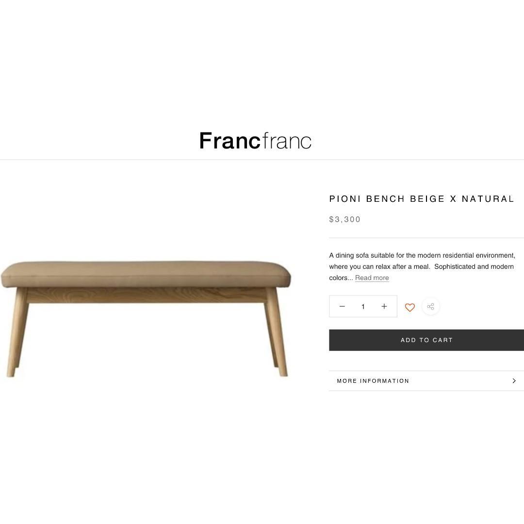 全新francfranc全套傢私大幅折扣轉讓