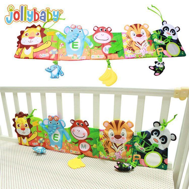 澳洲jollybaby嬰兒床圍布書👶🏼