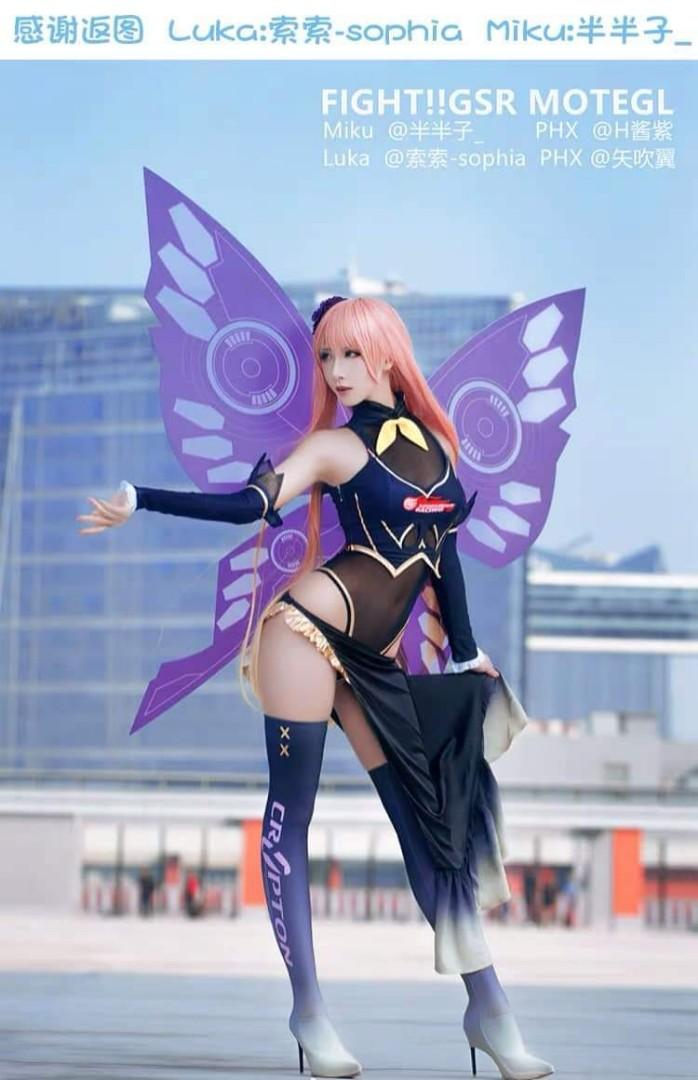 🦋LUKA MEGURINE VOCALOID GOOD SMILE RACING COSPLAY WOMEN FASHION COSTUME🦋