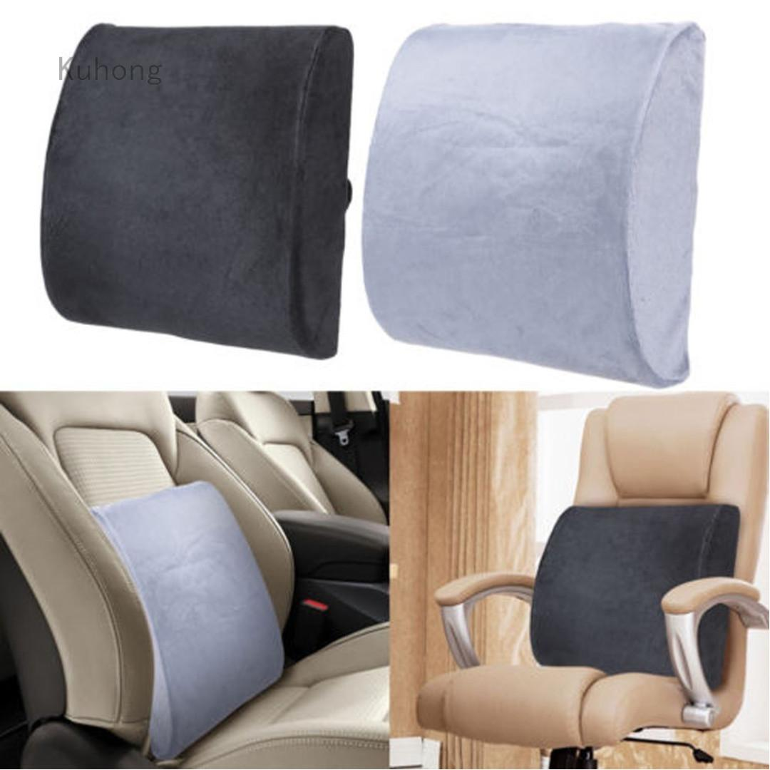memory foam lumbar support back cushion chair back support 1572011068 082fac290 progressive