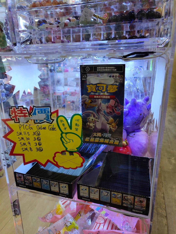 Pokemon TCG GX必閃抽