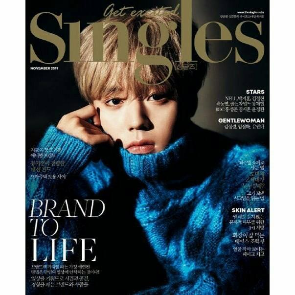 [PREORDER ] OFFICIAL MAGEZINE(Nov 2019) PARK JIHOON COVER