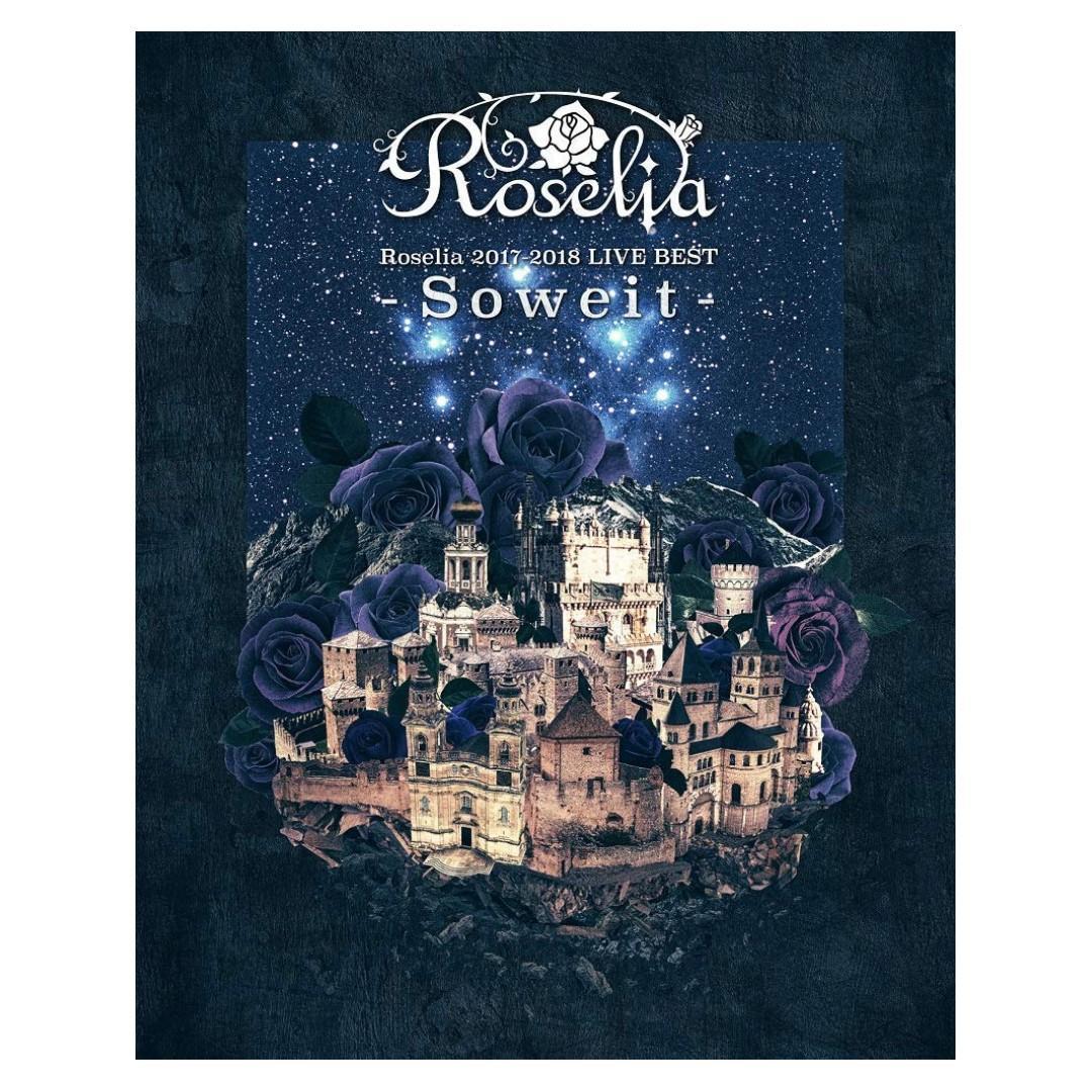預訂Roselia 2017-2018 LIVE BEST-Soweit- Blu-ray 初回仕様 日本版