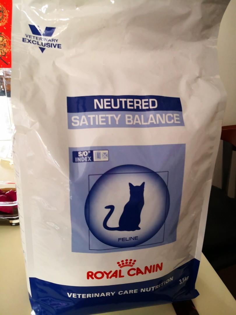 貓隻絕育減肥配方 (猫餅) Royal Canin - Satiety Balance