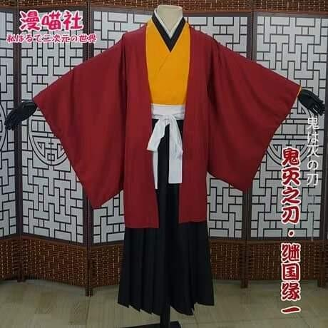 👹SUSAMARU COSPLAY KIMETSU NO YAIBA ANIME DEMON SLAYER COSTUME👹