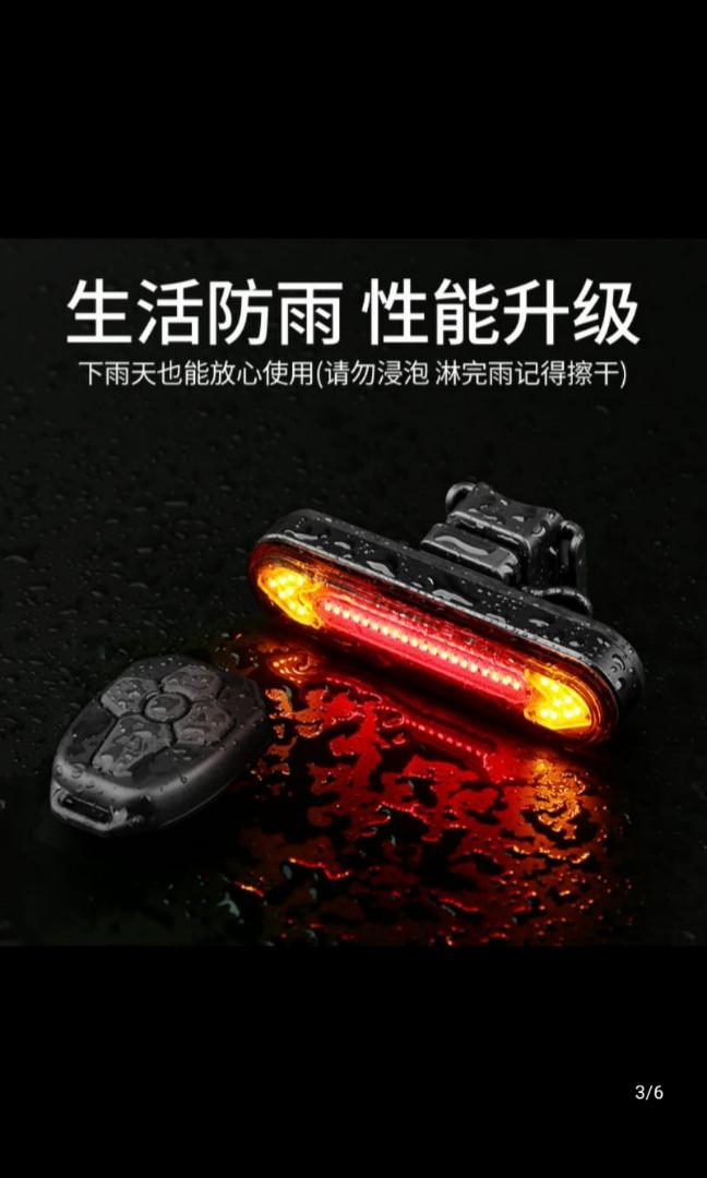 Wireless taillight signal with remote escooter scooter am tempo fiido dyu q1 q1s dualtron speedway passion mini motor ebike electric bicycle FSM hm rihno v2 Shimano margura mt5