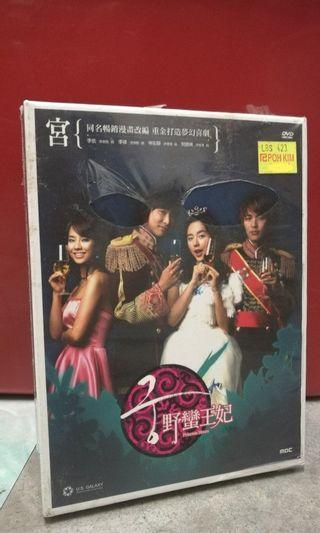«野蛮王妃» 💿珍藏DVD