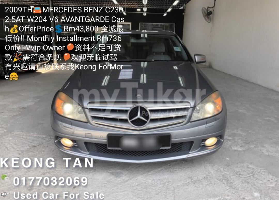 2009TH🚘MERCEDES BENZ C230 2.5AT W204 V6 AVANTGARDE 2009TH Cash💰OfferPrice💲Rm43,800 LowestPrice🔥InJB Call📲KeongForMore🤗全城最低价!! Monthly Rm736 Only!Vvip Owner🎈资料不足可贷款🎉