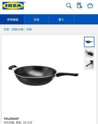 TOLERANT 中式炒鍋, 黑色, 33 公分