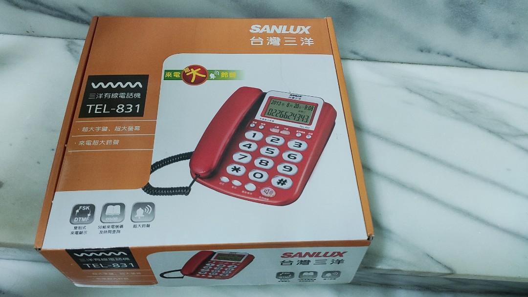 🌼89成新🌼三洋有線電話機 TEL-831 超大字鍵 超大螢幕 超大鈴聲 Sanlux 老人機