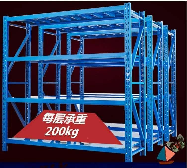 香港貨架倉庫貨架屯門觀塘九龍中環貨架