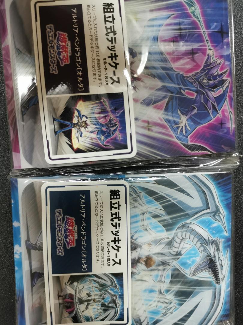 日版現貨遊戲王 武藤遊戲 海馬瀨人 動漫周邊 卡牌桌遊收納盒 牌盒