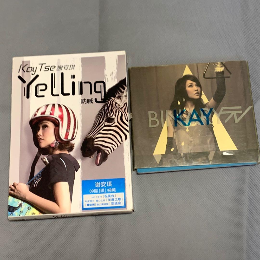 謝安琪 兩隻CD