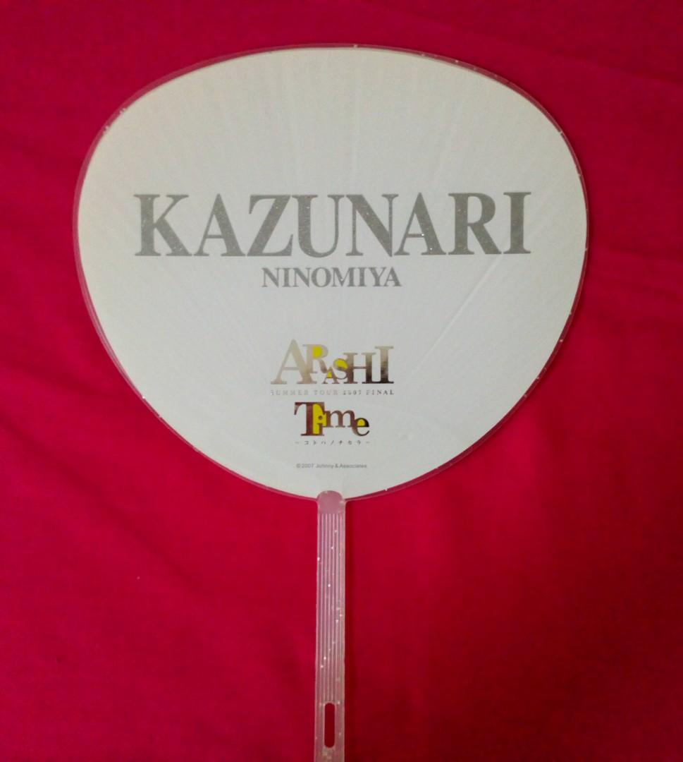 Arashi Ninomiya Kazunari Time Mini Uchiwa (Preloved)