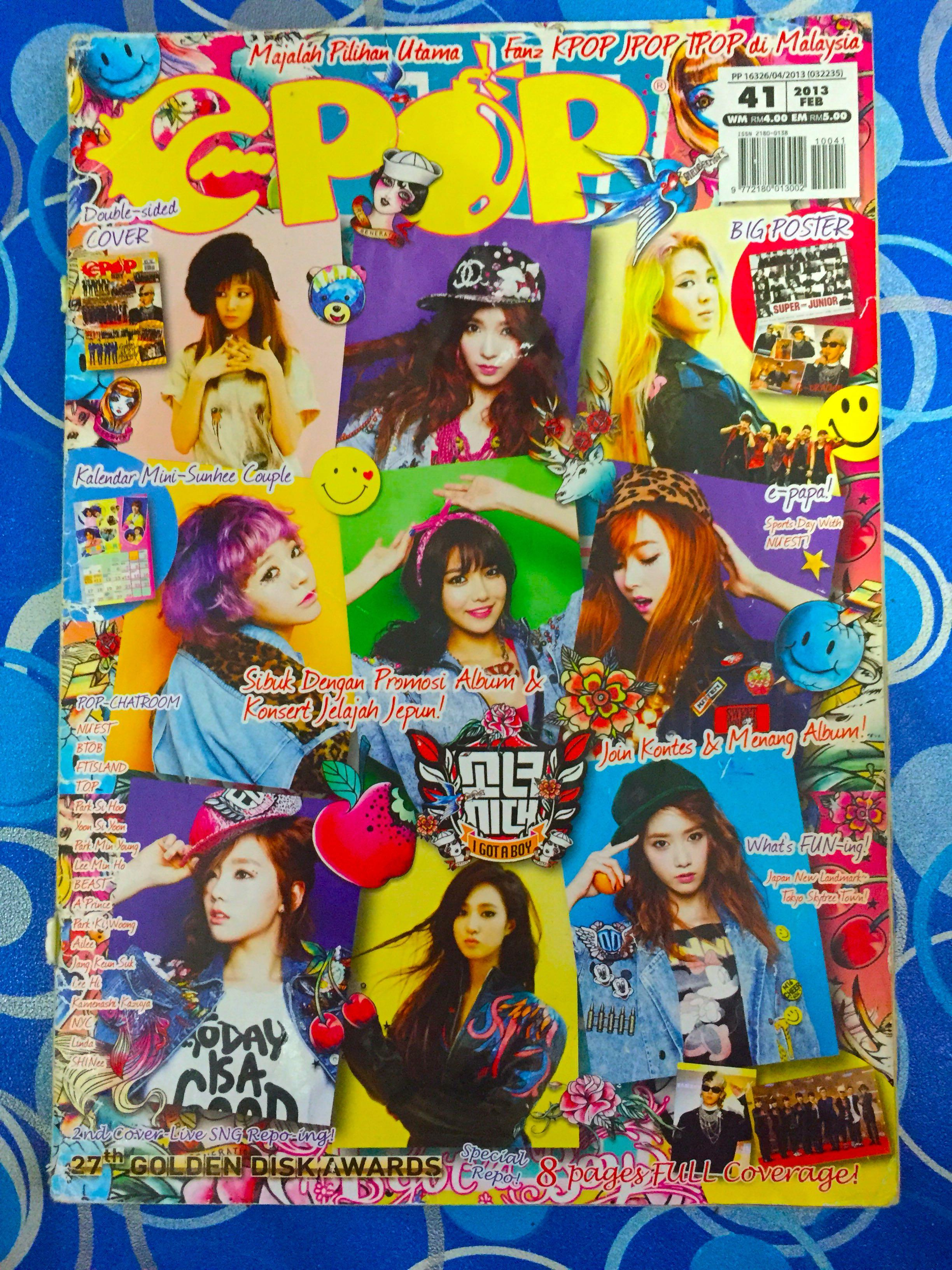 Epop Malay (2013 Jan - Nov Edition (excluding Oct))