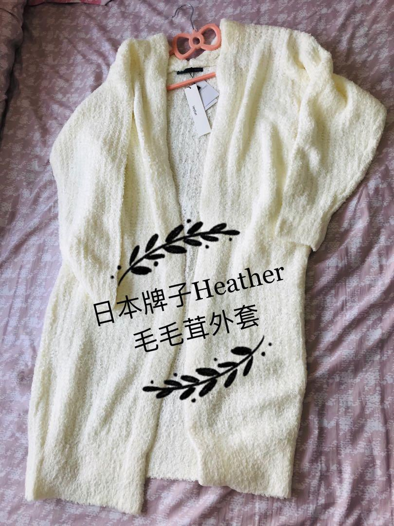 日本品牌heather毛毛茸外套