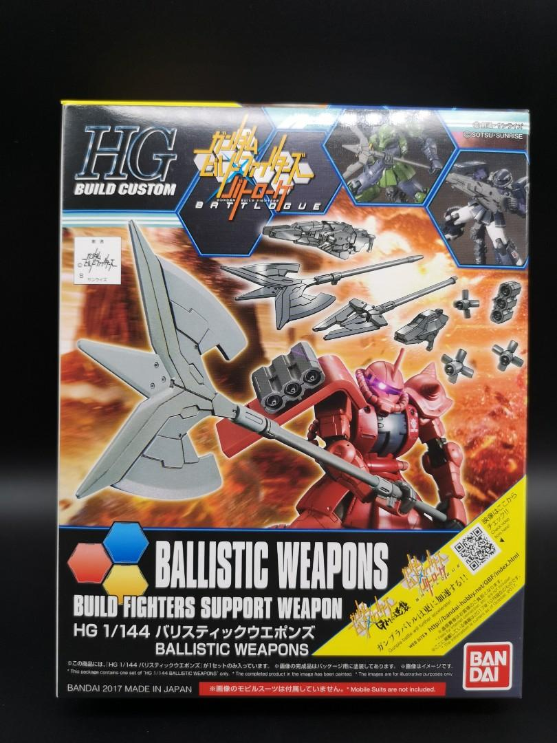 HG 1/144 Ballistic Weapons