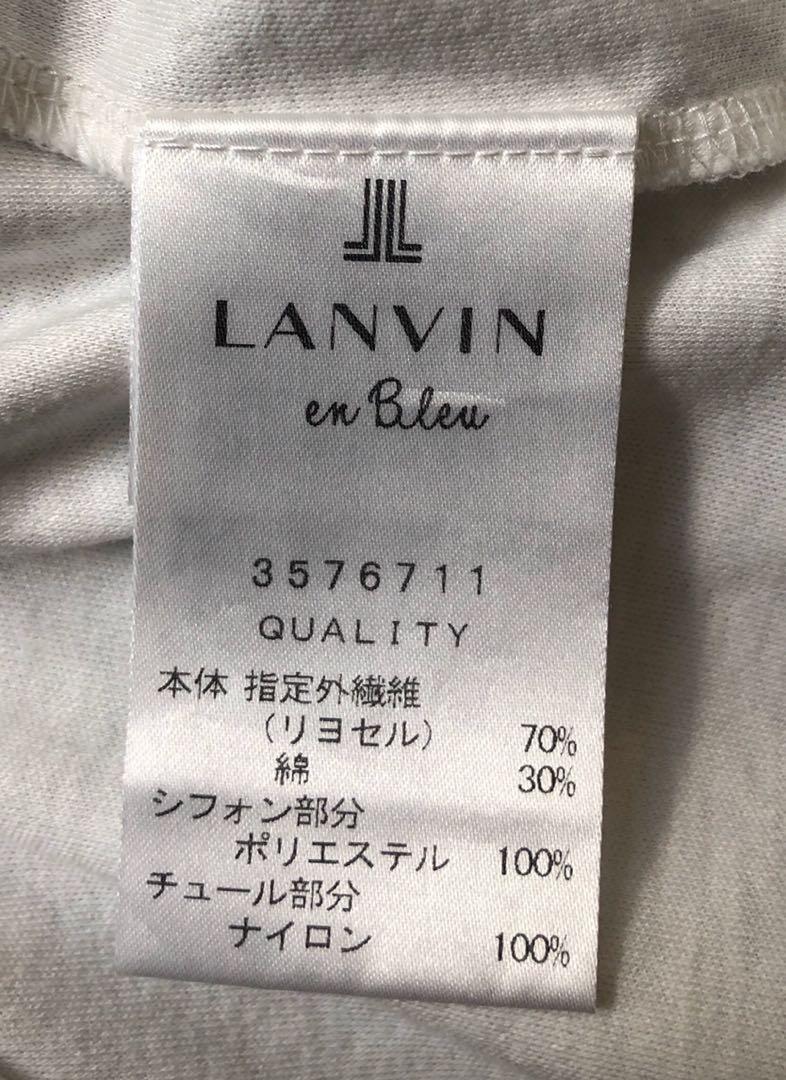 Lanvin en Bleu white t-shirt with black chiffon bow detail
