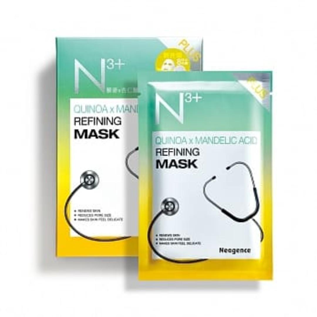 Neogence 霓淨思 N3+藜麥x杏仁酸淨膚面膜8片/盒