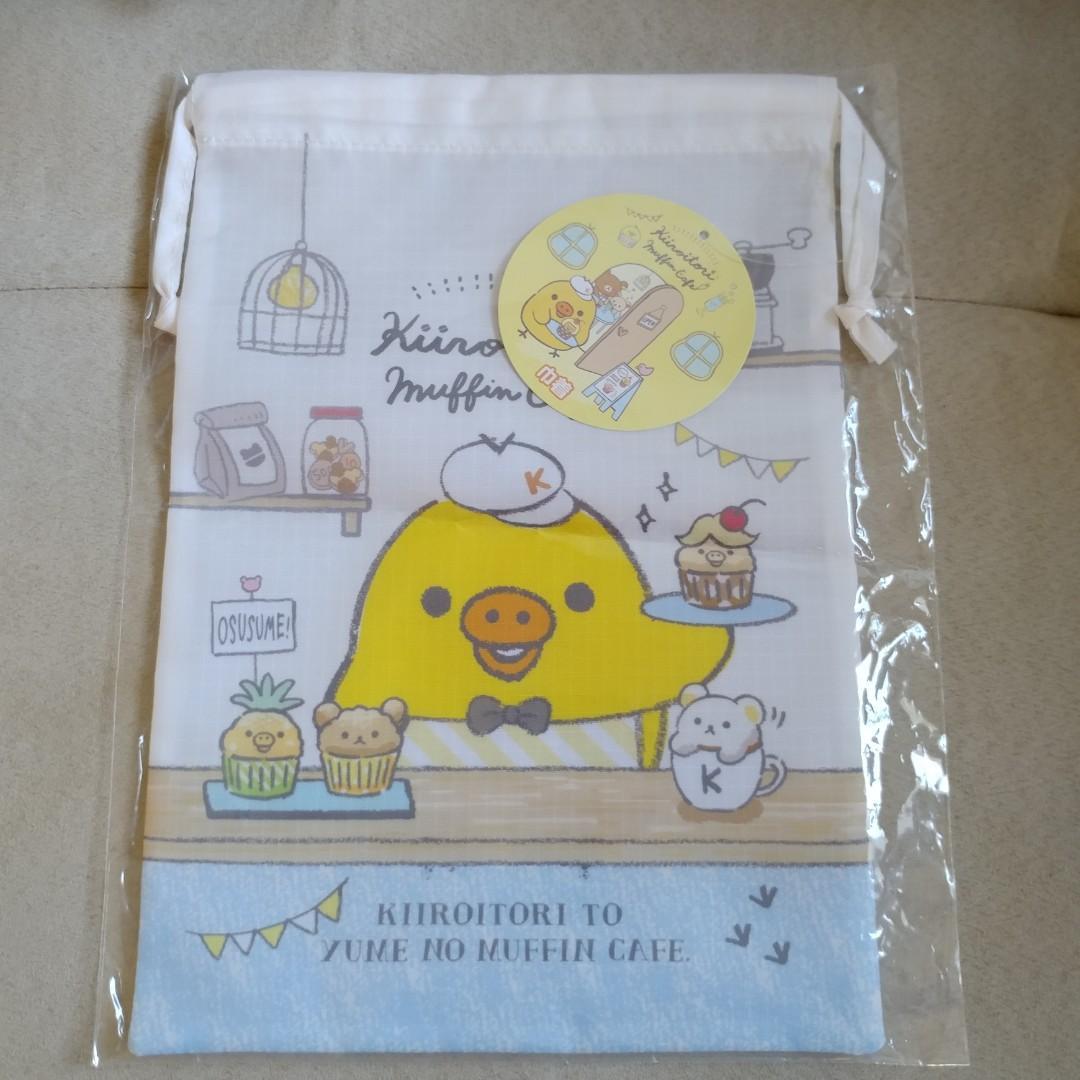 San-X Japan Rilakkuma Kuji Part 47 Kiiroitori Muffin Cafe Drawstring Pouch