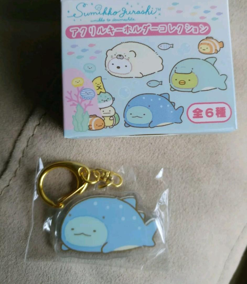 San-X Japan Sumikko Gurashi Sea Life Blind Boxed Acrylic Keychain - Tokage Whale Shark
