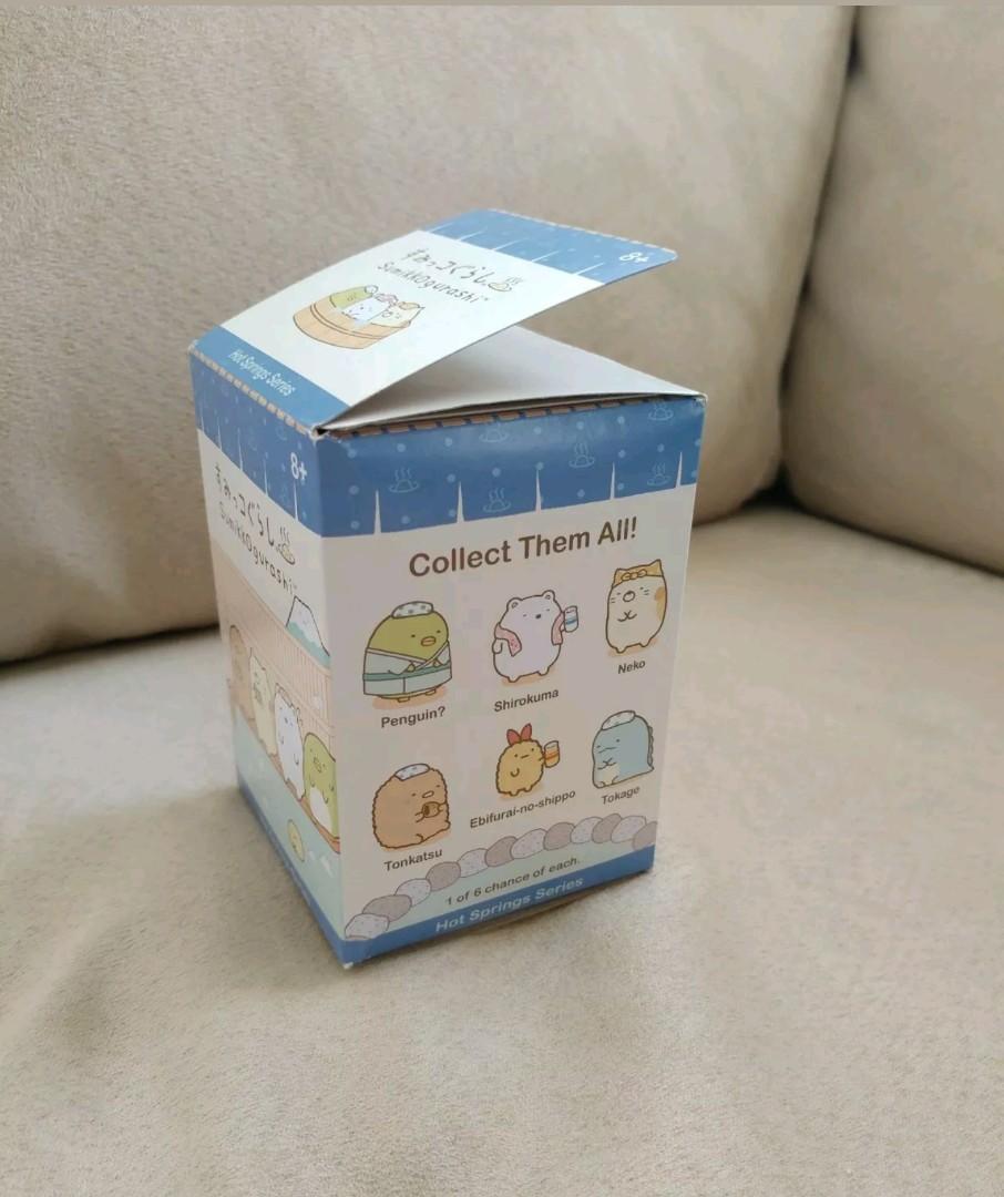 San-X Sumikko Gurashi Hot Springs Tonkatsu Mini Plush