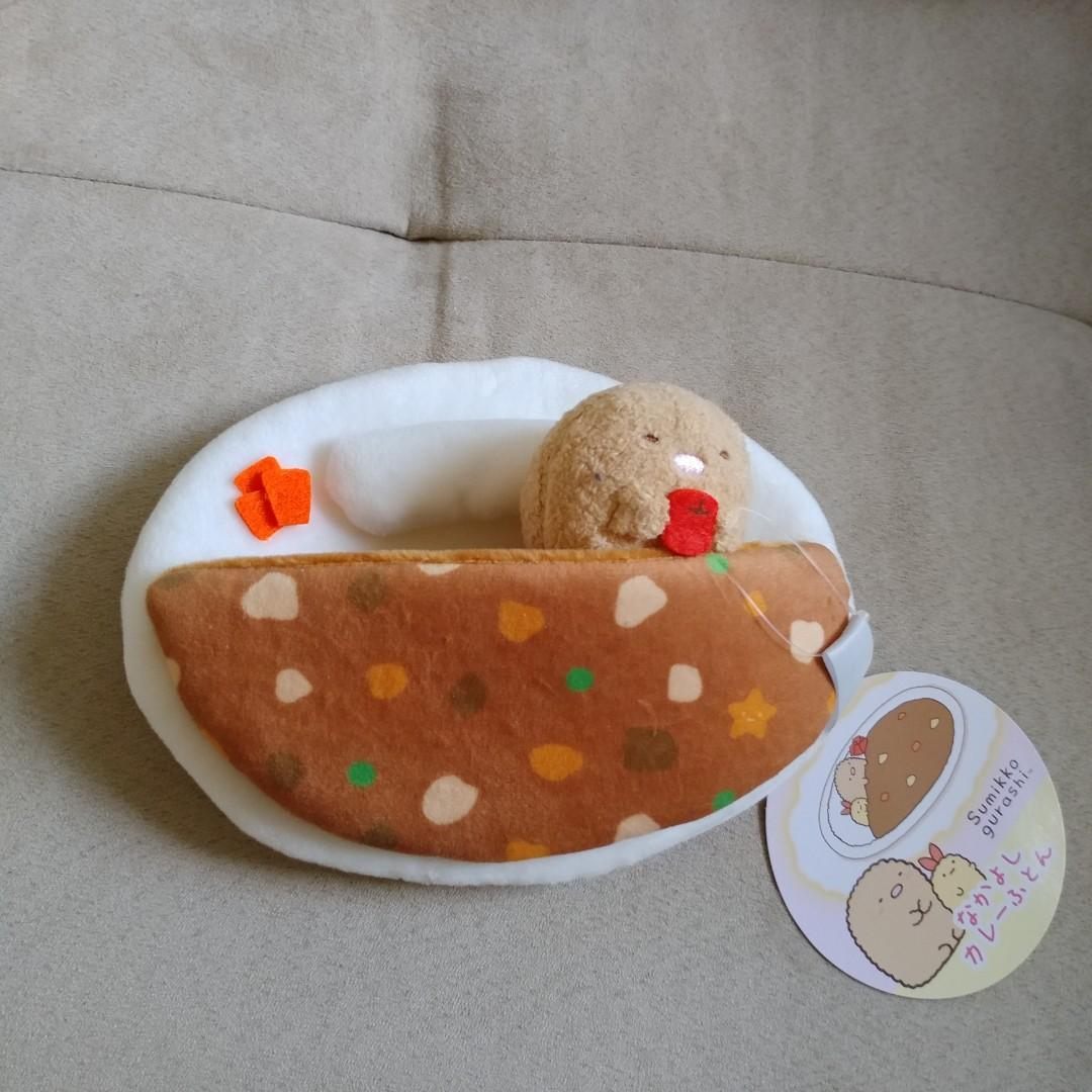 San-X Sumikko Gurashi Kuji 18 Curry Futon Plush with Tonkatsu