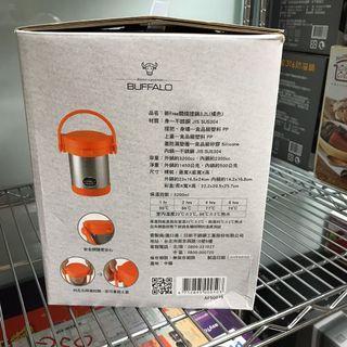 牛頭牌 新Free悶燒提鍋3.2L